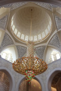 materials from all over the world were used to build the beautiful mosque